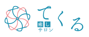 logo横組み